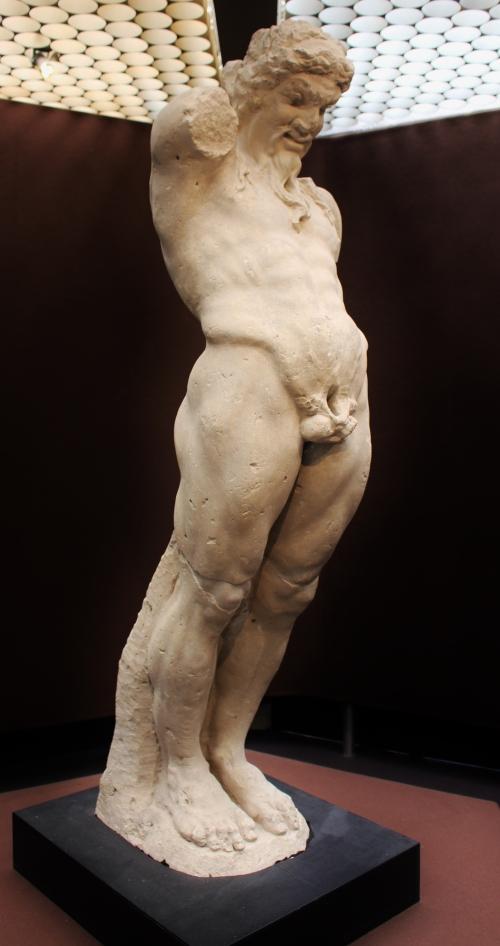 Mid-late 3rdC BC limestone statue of Priapus